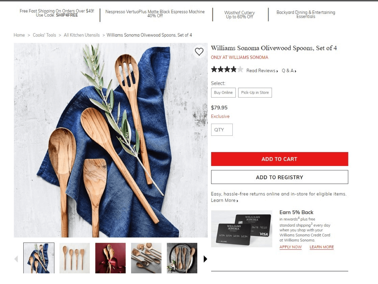Williams Sonoma uses scarcity to increase store sales
