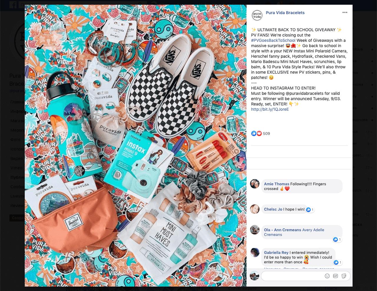 Facebook giveaway example by Pura Vida