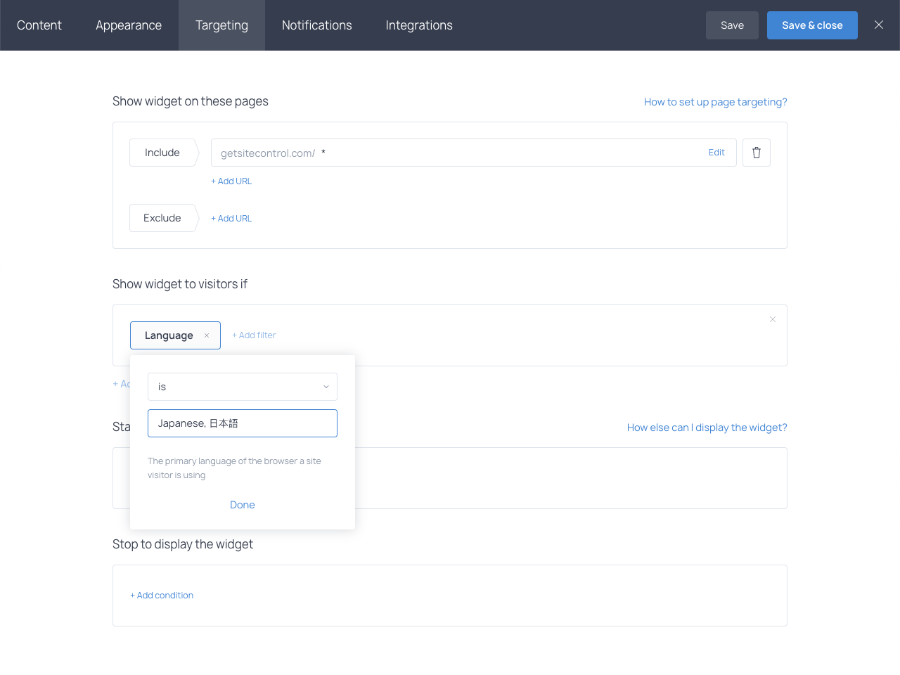 A Contact Us form in Japanese